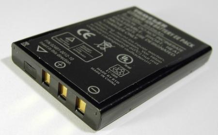 Come prolungare la durata della batteria del tuo cellulare
